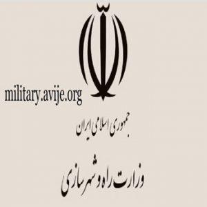شرایط امریه مسکن و شهرسازی استان ها