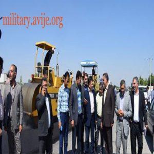 ثبت نام امریه مسکن و شهرسازی استان ها