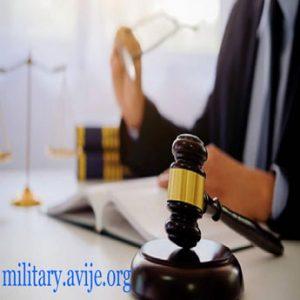 ثبت نام امریه قوه قضاییه
