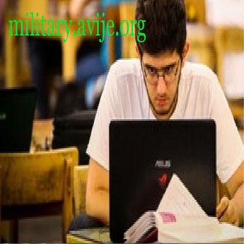 معشرایط معافیت تحصیلی دانشجویان پزشکی کدام است؟افیت تحصیلی دانشجویان پزشکی