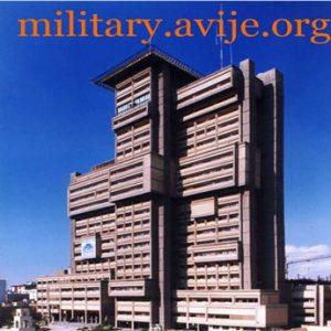ثبت نام امریه وزارت کشور