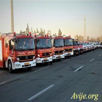 امریه آتش نشانی تهران