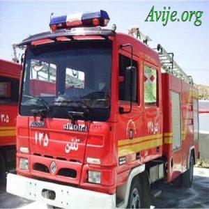 امریه آتش نشانی شیراز