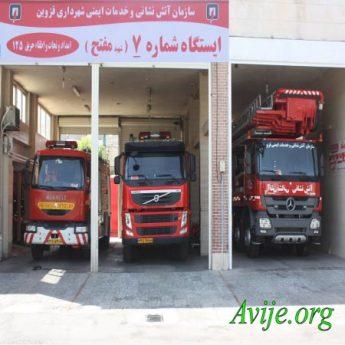 امریه آتش نشانی قزوین