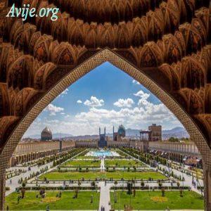 امریه فرمانداری اصفهان