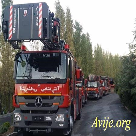 شرایط ثبت نام امریه آتش نشانی تهران