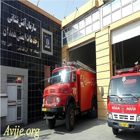شرایط ثبت نام امریه آتش نشانی همدان