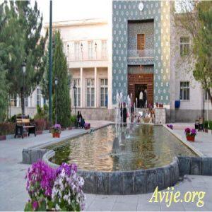 شرایط ثبت نام امریه استانداری آذربایجان شرقی