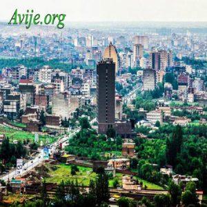 شرایط ثبت نام امریه استانداری آذربایجان غربی