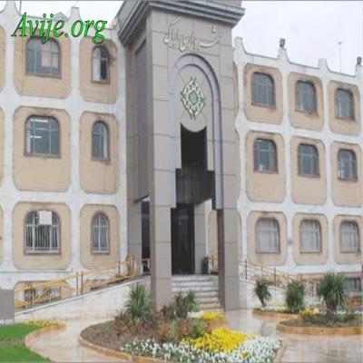 شرایط ثبت نام امریه شهرداری اراک