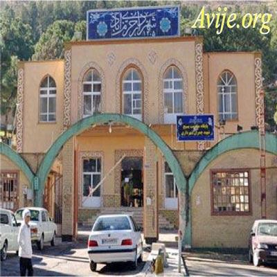 شرایط ثبت نام امریه شهرداری خرم آباد