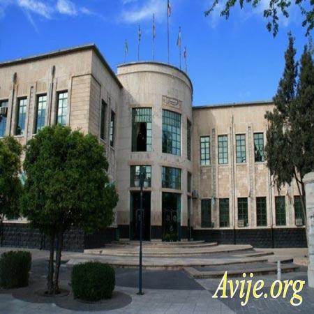 شرایط ثبت نام امریه شهرداری شیراز