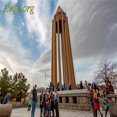 شرایط ثبت نام امریه شهرداری همدان