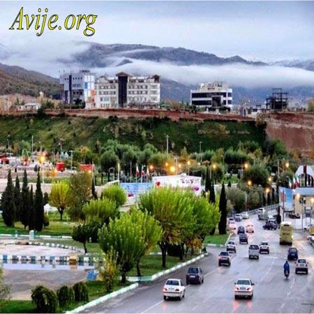 شرایط ثبت نام امریه شهرداری یاسوج