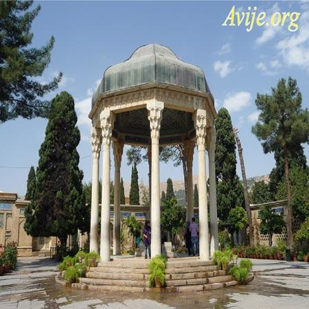 شرایط ثبت نام امریه فرمانداری شیراز