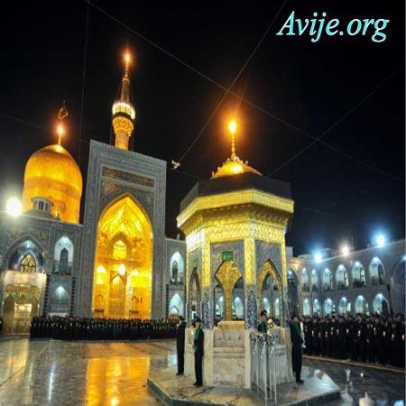 شرایط ثبت نام امریه فرمانداری مشهد