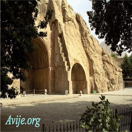 شرایط ثبت نام امریه فرمانداری کرمانشاه
