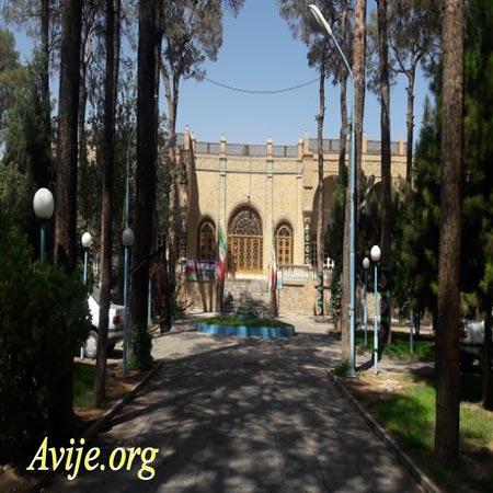 شرایط ثبت نام امریه فرمانداری کرمان