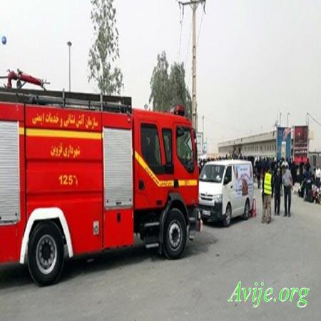 شرایط ثبت نام امریه آتش نشانی قزوین