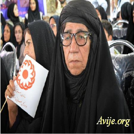 شرایط ثبت نام امریه بهزیستی کرمانشاه