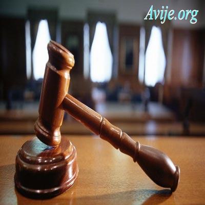 شرایط ثبت نام امریه دادگستری تبریز