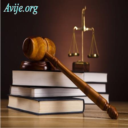 شرایط ثبت نام امریه دادگستری قزوین
