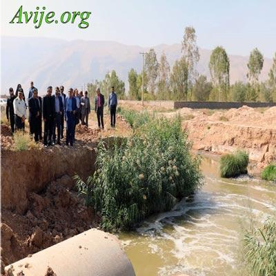 شرایط ثبت نام امریه شرکت آب و فاضلاب شیراز