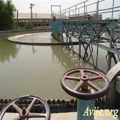شرایط ثبت نام امریه شرکت آب و فاضلاب یزد