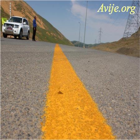 شرایط ثبت نام امریه راه و شهرسازی اردبیل
