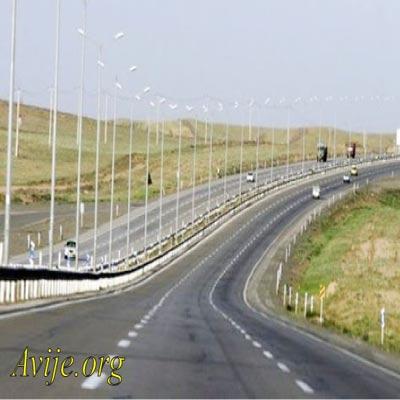 شرایط ثبت نام امریه راه و شهرسازی خرم آباد