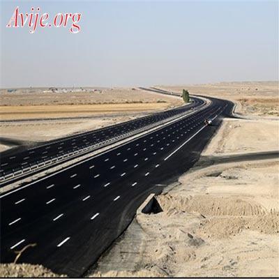 شرایط ثبت نام امریه راه و شهرسازی یاسوج
