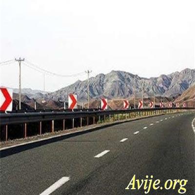 شرایط ثبت نام امریه راه و شهرسازی یزد